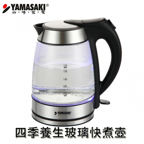 YAMASAKI 四季養生玻璃快煮壺1.7L SK-2820GS