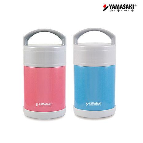 YAMASAKI 山崎馬卡龍真空悶燒罐 SK-80J(藍/粉)