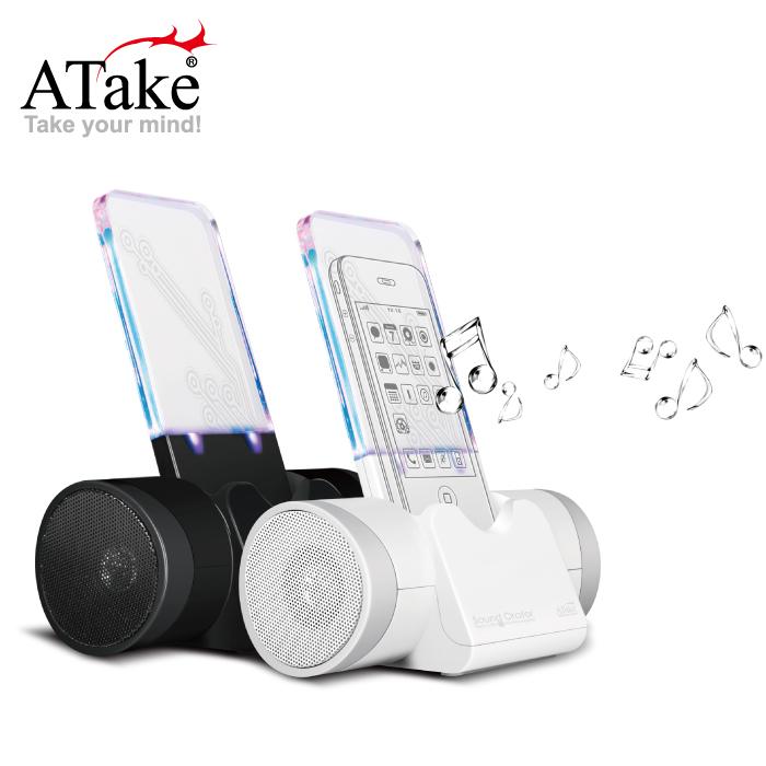 ATake - 傳音行者感應式喇叭