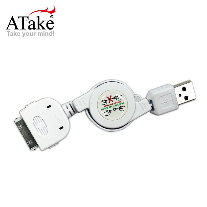 ATake - USB轉Apple 30pin伸縮線75cm
