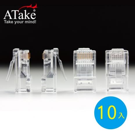 ATake - PLUG RJ45 3叉接頭10入-3C電腦週邊-myfone購物