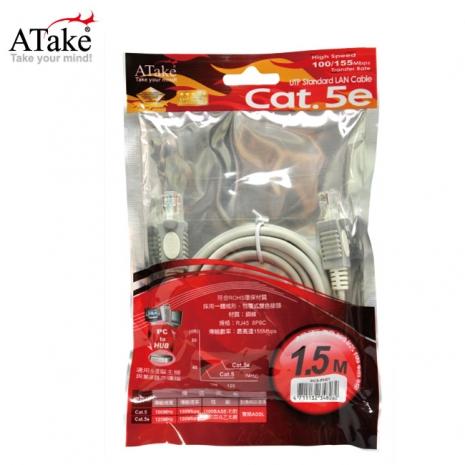 ATake - Cat.5e 集線器對電腦 1.5米  袋裝-3C電腦週邊-myfone購物