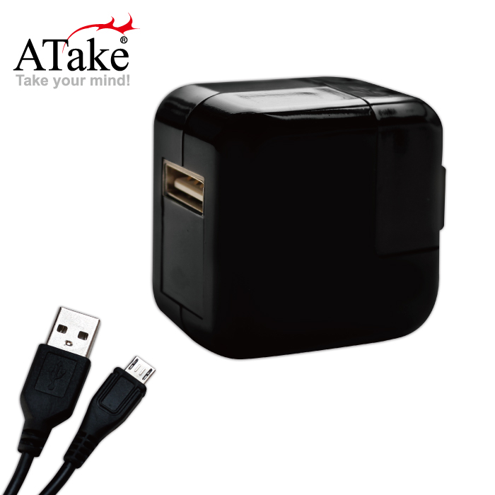 ATake - AC轉USB電源轉接頭2A+Micro線 (黑色) SAC-USB2A01KIT-BK