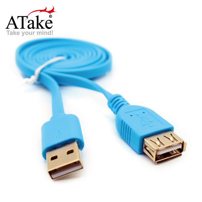 【ATake】USB 2.0 A公-A母鍍金頭 扁線1米(藍) AUK-FLAMAF01-BL