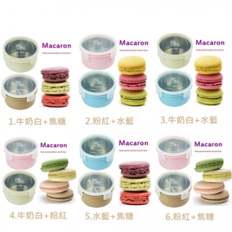【馬卡龍】不鏽鋼隔熱碗920cc/大號便當盒/保鮮盒 台灣製造 2入組(隨機出貨)