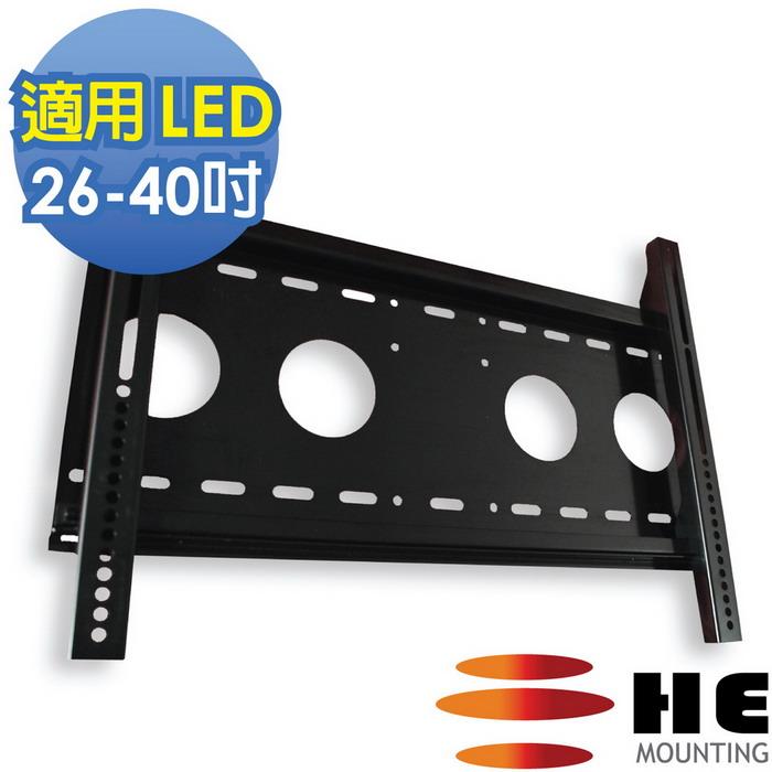 HE 26~ 52吋液晶/電漿電視固定式壁掛架 (H4030L)-家電.影音-myfone購物