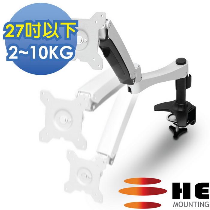 HE 27吋以下LED/LCD鋁合金雙臂夾桌型互動螢幕架(H20ATC)