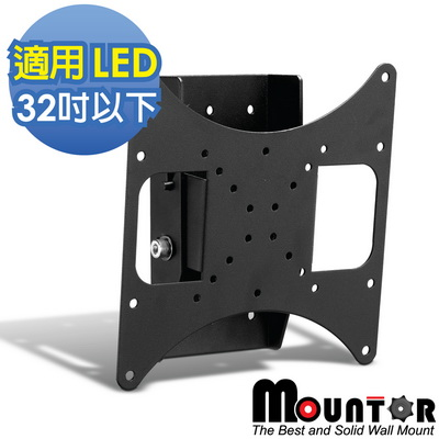 Mountor 15~32吋液晶電視自由式調整壁掛架(MF2020)