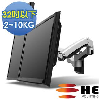 HE 32吋以下LED/LCD鋁合金壁掛型互動式雙螢幕架(H40ATW)