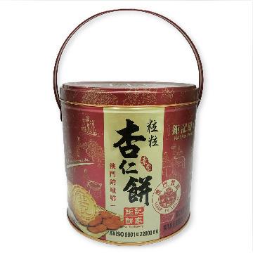 【澳門鉅記手信】-粒粒杏仁餅 20 入(430g) * 2罐組