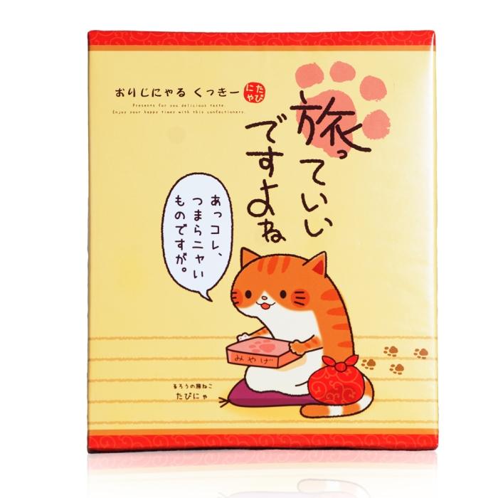 【任選】豐上製果 笑笑萌貓掌餅乾禮盒 90g