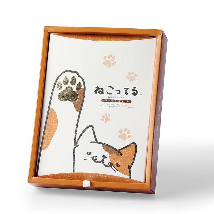 【任選】日本直送 豐上製果 貓肉球巧克力8入組