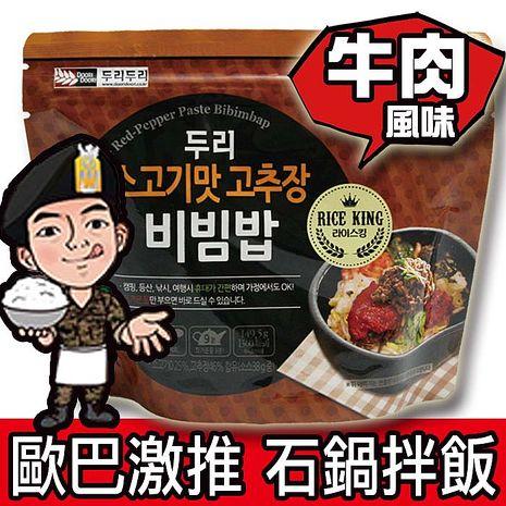 【Doori Doori】牛肉風味石鍋拌飯 5袋入(149.5g/袋)_1611