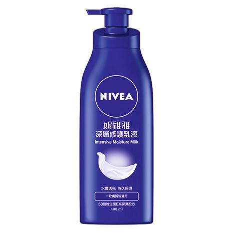 【妮維雅】深層修護潤膚乳液 400ml-任選