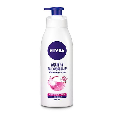 【妮維雅】美白潤膚乳液 400ml-任選