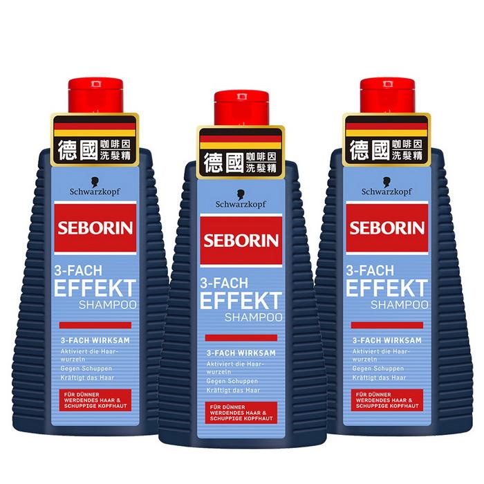 施華蔻 Seborin三效咖啡因抗屑洗髮露250ml三入組