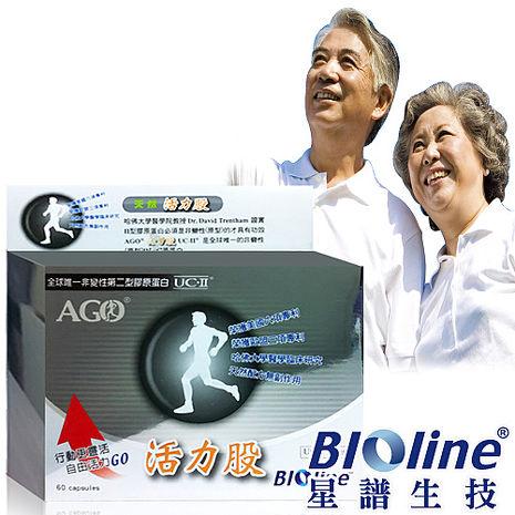 【BIOline星譜生技】活力股 UC-II非變性二型膠原蛋白(60顆)