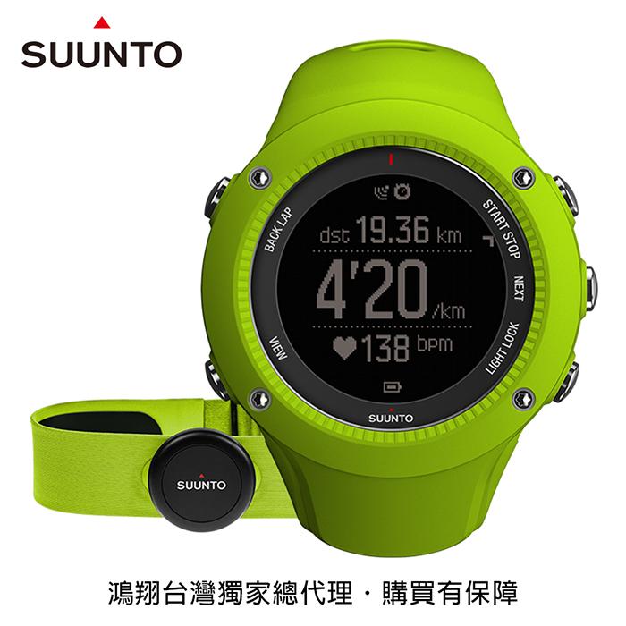 SUUNTO Ambit3 Run HR跑者進階訓練GPS腕錶-萊姆綠