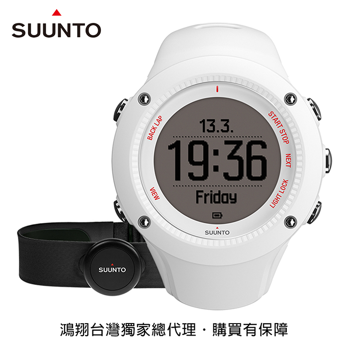 SUUNTO Ambit3 Run HR跑者進階訓練GPS腕錶-白