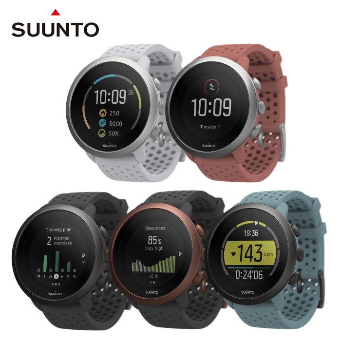 SUUNTO 3 輕巧耐用,配置【智能訓練導引】的運動腕錶