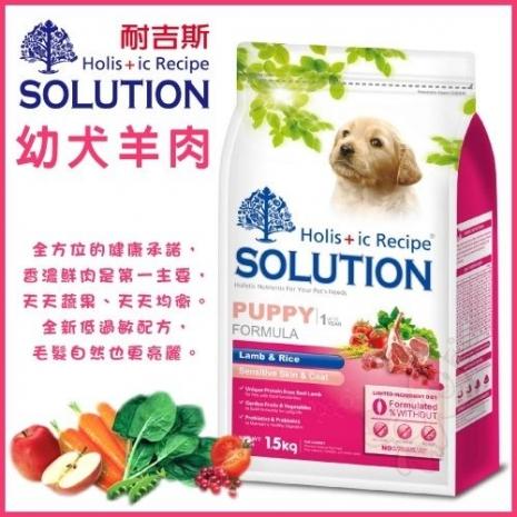 耐吉斯 幼犬聰明成長配方(羊肉+田園蔬果) 1.5kg-戶外.婦幼.食品保健-myfone購物