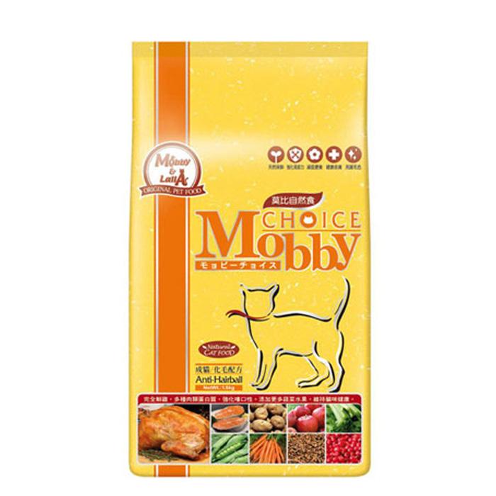 【Mobby莫比】成貓化毛-雞肉+米7.5kg