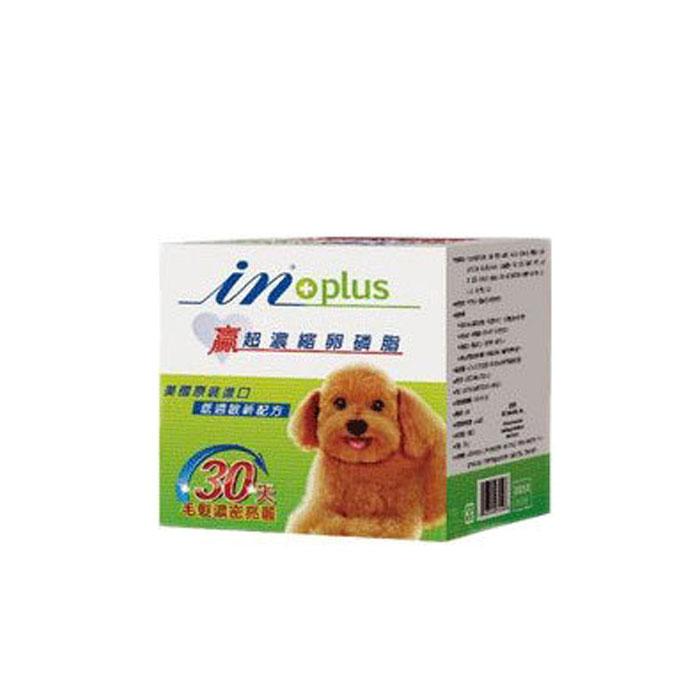 IN-PLUS贏-超濃縮卵磷脂 350g