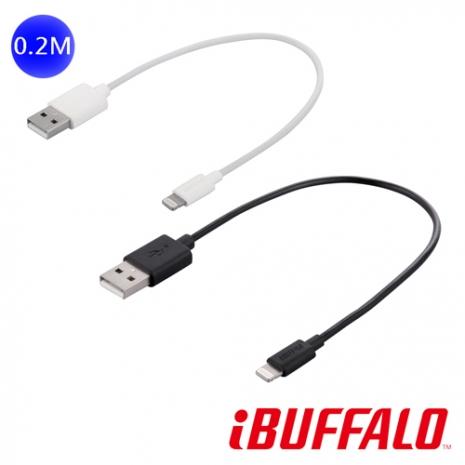 【蘋果認證】Buffalo APPLE Lightning 專用傳輸線-0.2M黑