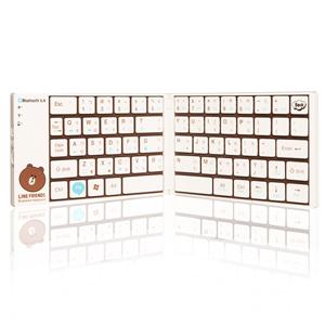 LINE 熊大摺疊藍牙鍵盤(BT1245)