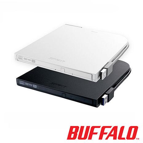 BUFFALO超薄型攜帶式DVD燒錄機DVSM-PT58U2V黑