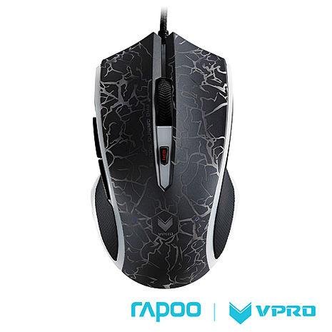 雷柏 RAPOO VPRO V20S全彩RGB電競光學遊戲滑鼠(烈焰系列)-黑