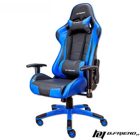 B.Friend GC03 電競專用椅-藍黑-居家日用.傢俱寢具-myfone購物