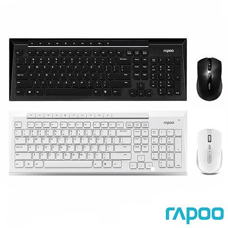 Rapoo 雷柏8200P 5G無線光學鍵鼠組白