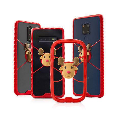 【Bone】環形手機綁 Phone RingTie - 防手滑輕薄手機框-麋鹿先生