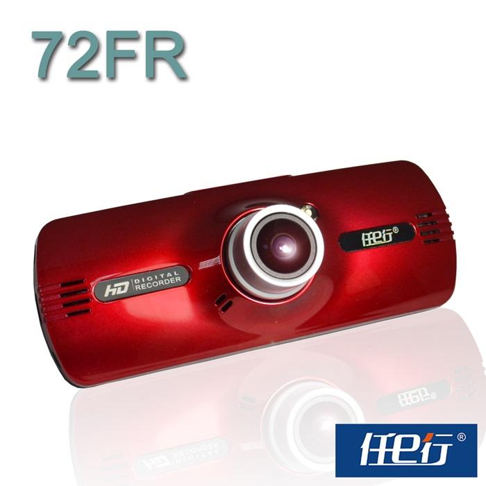【App限定】【任e行】72FR 法拉利紅 WDR 寬動態 1080P 行車紀錄器 (贈8G卡)