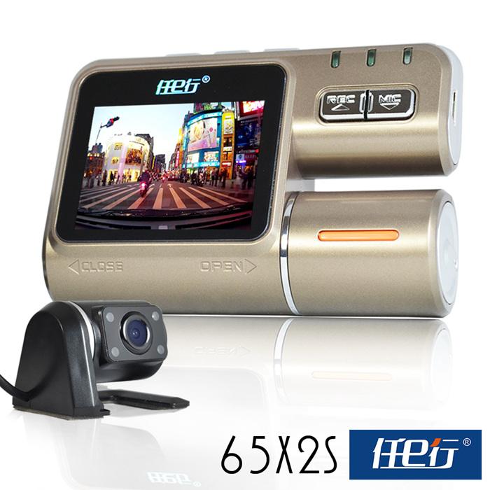 【APP限定】【任e行】65X2系列 前後可拉線雙鏡頭HD行車紀錄器 福利品