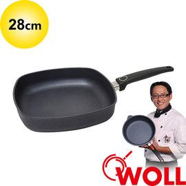德國 WOLL Saphir Lite藍寶石輕巧系列 28cm方形深鍋 (不含鍋蓋)