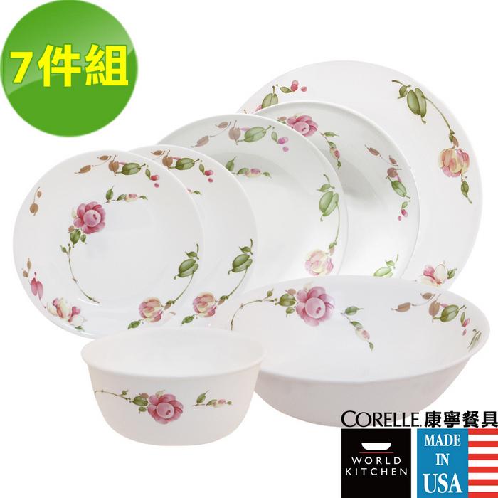 【CORELLE 康寧】田園玫瑰7件式餐盤組-701