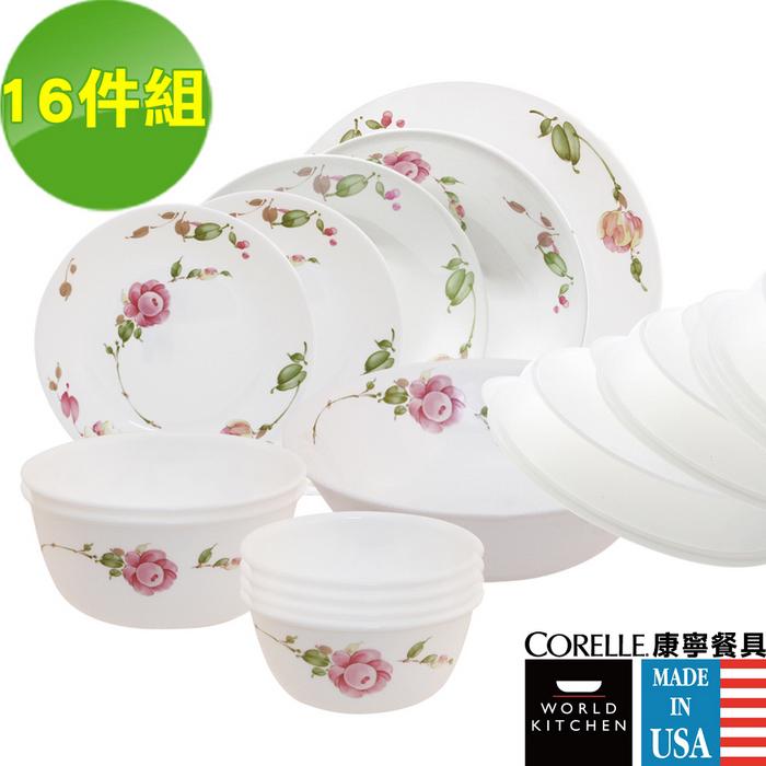 【CORELLE 康寧】田園玫瑰16件式餐盤組-1601