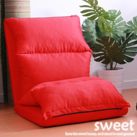【寵愛】SWEET 棉花糖和室/沙發床椅 預購紅色