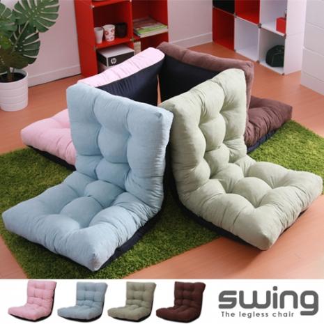 【寵愛】SWING搖搖和室椅 預購藍色