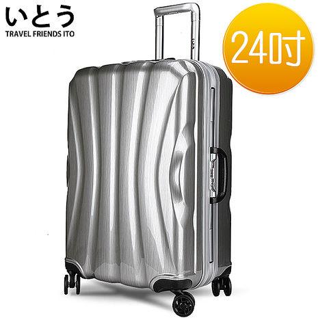 正品Ito 日本伊藤 潮牌 24吋 PC 鏡面鋁框硬殼行李箱 0102系列-銀色