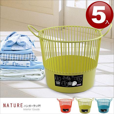 米納洗衣籃(隨機色5入)