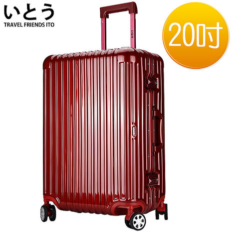 Ito 日本伊藤 潮牌 20吋 PC 鏡面鋁框硬殼行李箱 2199系列-紅色