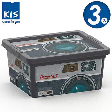【義大利KIS創意收納】 CBOX音響系列收納箱 XXS *3入