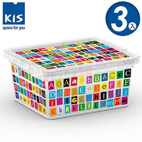 【義大利KIS創意收納】 CBOX字母系列收納箱 XXS *3入