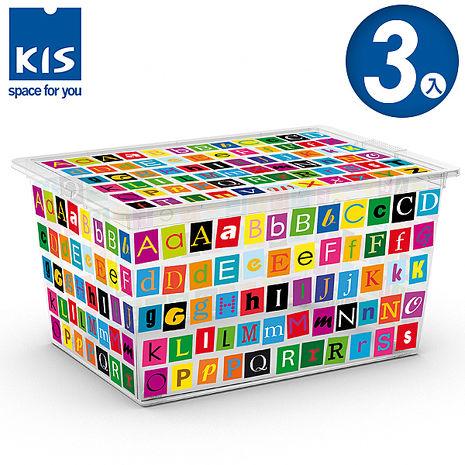【義大利KIS創意收納】 CBOX字母系列收納箱(附滾輪) XL *3入
