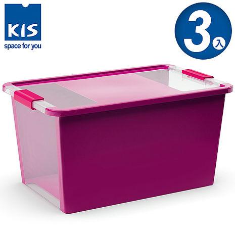 【義大利KIS創意收納】 BI BOX單開收納箱L 紫 *3入