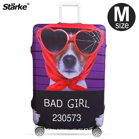Starke 高彈性行李箱套-壞女狗狗 適用23-26吋