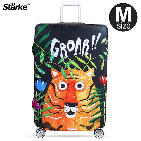 Starke 高彈性行李箱套-森林老虎 適用23-26吋